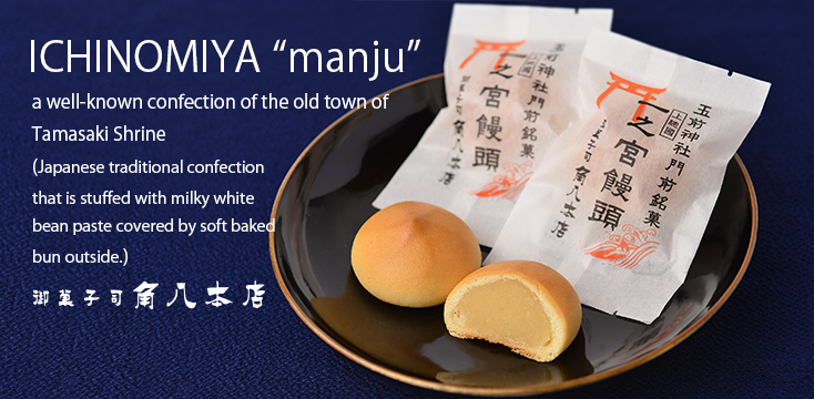 ICHINOMIYA manju is traditional confection